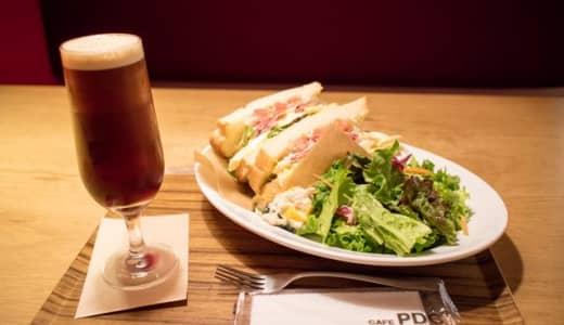 熊谷「cafe&bar PUBLIC CULTURE(パブリックカルチャー)」のランチプレート