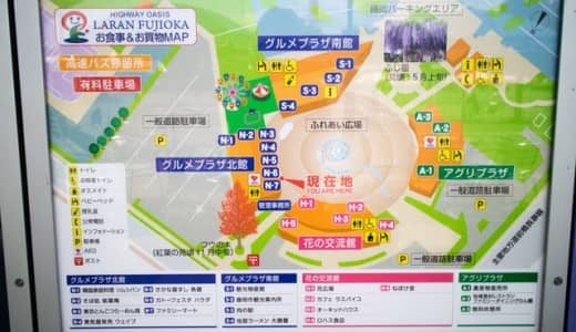 1日遊べる「道の駅 ららん藤岡」高速を出ずにアクセス可能