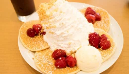 さいたま新都心「Eggs'n Things(エッグスシングス)」生クリームたっぷり見た目も楽しいパンケーキ!