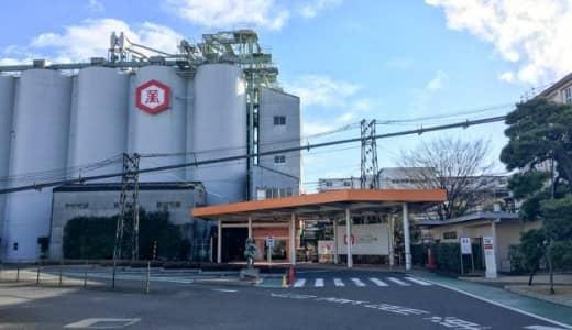 キッコーマン(野田)の工場見学。しょうゆ造りも体験してきた【千葉工場見学】