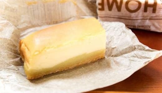 熊谷「芋屋TATA」焼き芋と芋チーズケーキのティードゥテェーティ!食べた感想