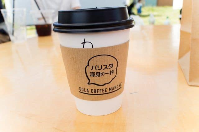 コーヒーと日常2017「SORA COFFEE ROASTERS」のハンドドリップ