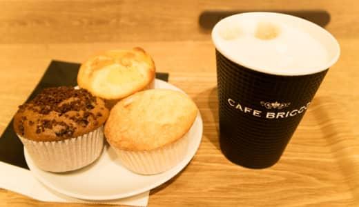 おすすめは焼きたてマフィン!「CAFE BRICCO(カフェブリッコ)」カインズ川島インター店。電源・Wi-Fiもあり