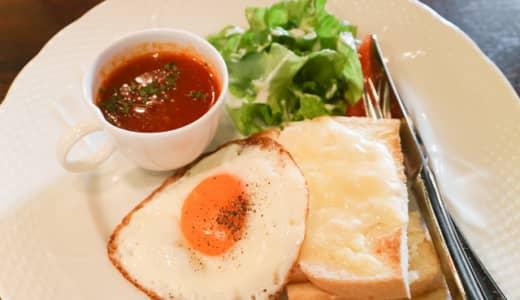 【星乃珈琲 北本店】休日限定のモーニングセットを食べてきた。ゆったりソファでくつろげるカフェ
