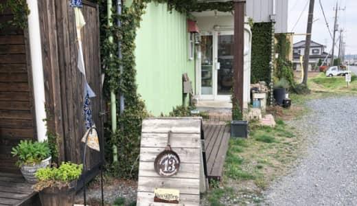 子連れランチにおすすめカフェ!東松山「13食堂」でランチしてきた