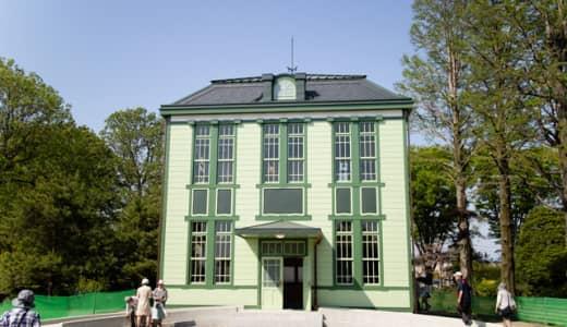 行田市「旧忍町信用組合店舗」の移築後を見学。1階にはカフェがオープン予定