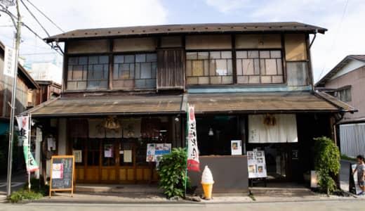 東松山「富久屋(ふくや) 春秋庵本店」一番人気の牡丹だんごを食べてみた