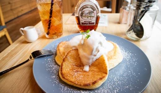 熊谷・籠原のカフェ「BASE DINER(ベイスダイナー)」のふわふわパンケーキ