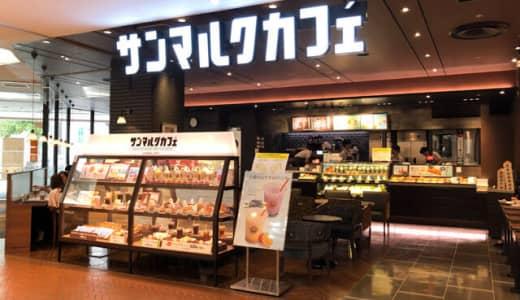 熊谷駅周辺のおすすめカフェまとめ。Wi-Fi電源の有無も記載
