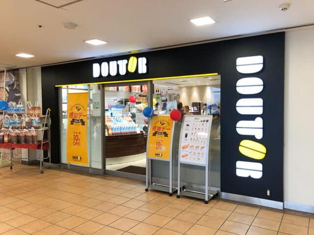 熊谷駅 カフェ ドトール
