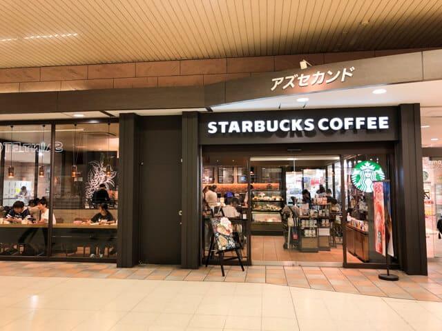熊谷駅 カフェ スタバ