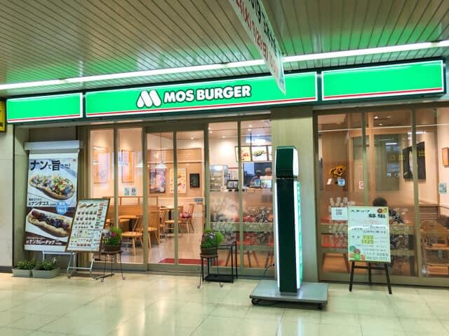 熊谷駅 カフェ モスバーガー