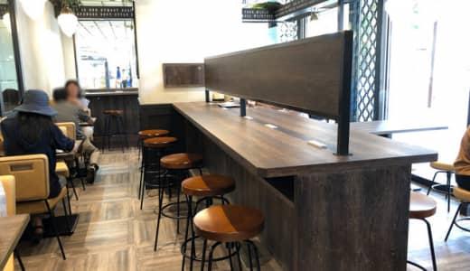 大宮マルイ1階のパン屋「カスカード」カフェ・パンメニューを紹介