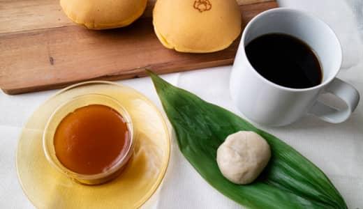 日高の和菓子店「四季菓りょう」優しい味の和菓子を堪能