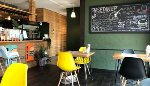 子連れで行きやすい!熊谷のカフェ「BASE DINER(ベイスダイナー)箱田店」でハンバーガーランチ
