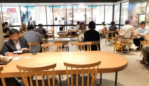 大宮駅カフェ・ルミネの地下にスタバ!「スターバックスコーヒー大宮ルミネ1店」