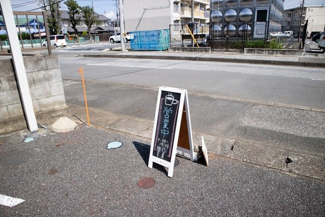 熊谷ヒキカフェの看板