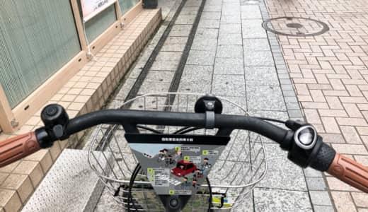 川越市自転車シェリング