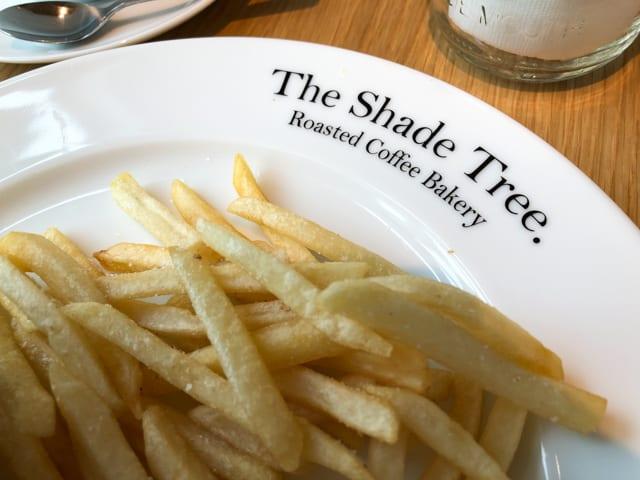 菊寿童のカフェザシェードツリーのポテト