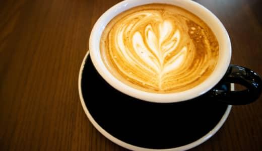 熊谷・籠原にカフェオープン!「COFFEE TRIPS(コーヒートリップス)」
