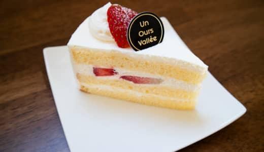 熊谷「Un Ours Vallee(アンウルスヴァリ)」本格派フランスの焼き菓子・ケーキ・パンのお店