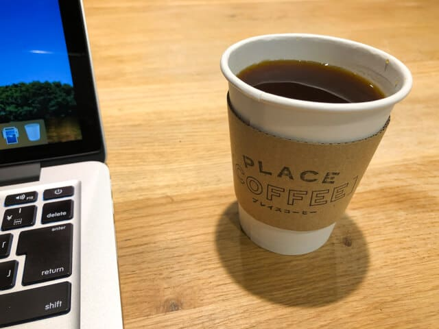 プレイスコーヒーホシカワカフェのコーヒー