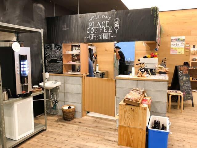 プレイスコーヒーカウンター