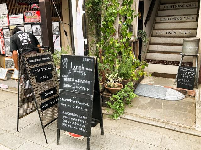 川越 ライトニングカフェ入口