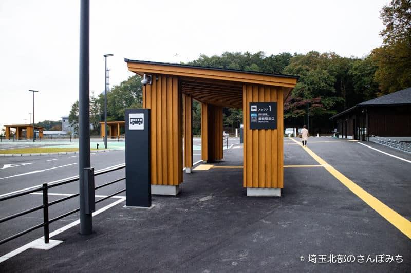 メッツァバス乗り場飯能駅北口