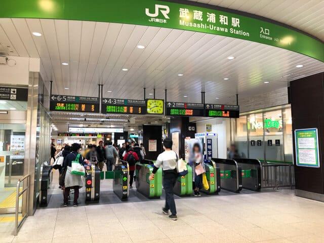 紅茶会武蔵浦和駅