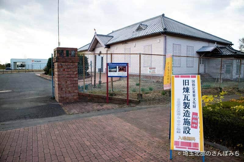旧煉瓦製造施設入口