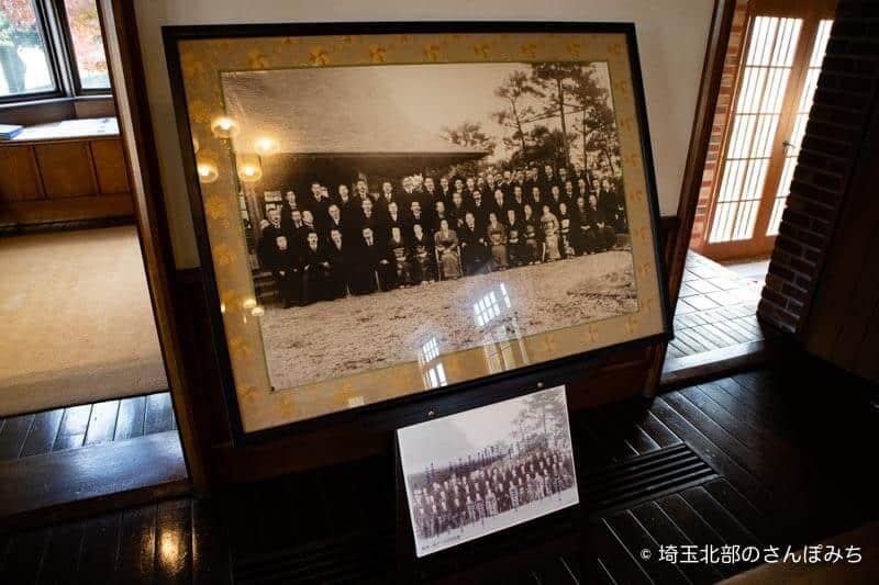 深谷誠之堂写真