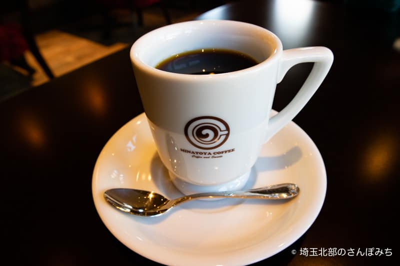 港屋珈琲北上尾店有機栽培オリジナル焙煎珈琲