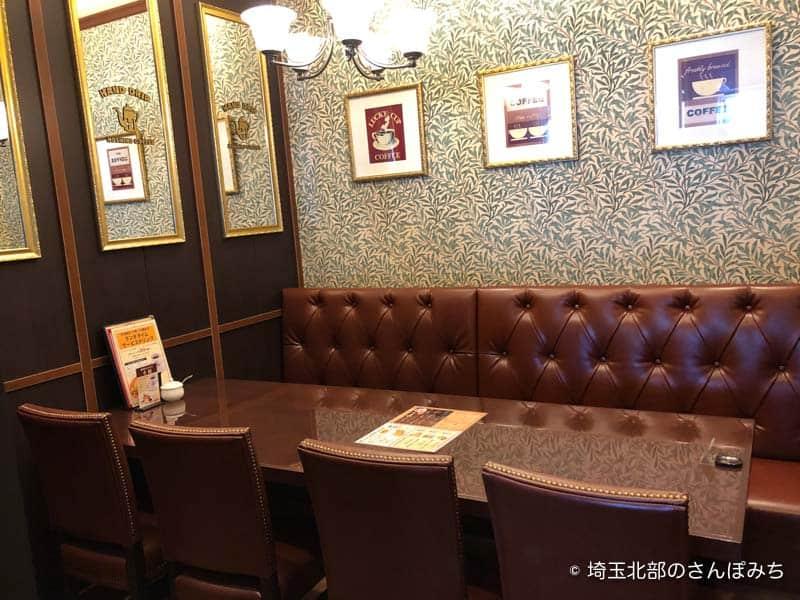 星乃珈琲熊谷店個室