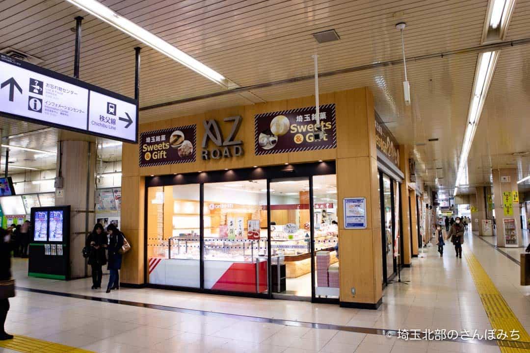 熊谷駅アズロード