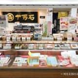 熊谷市民がおすすめ。十万石や梅林堂など熊谷駅で買える埼玉のお土産を紹介