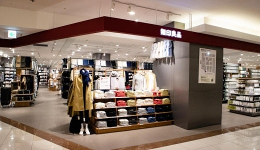鴻巣駅から直結「無印良品エルミこうのす店」がオープン!冷凍食品の販売・キッズスペースあり