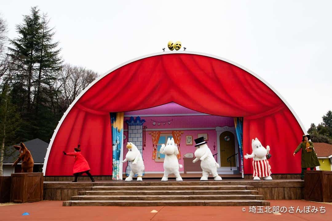 エンマの劇場