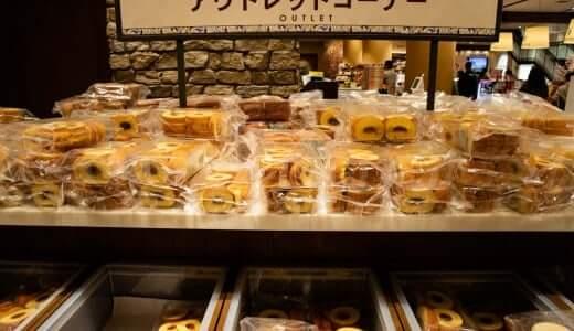 埼玉のお菓子、パンの工場直売・アウトレット品販売!おすすめまとめ
