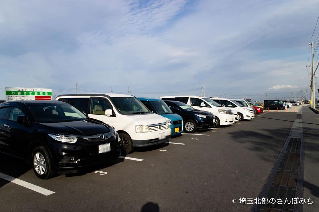 上里SA(上り線)一般道の駐車場