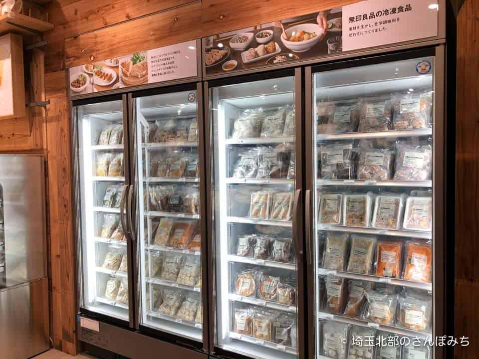 無印良品エルミこうのす冷凍食品売場