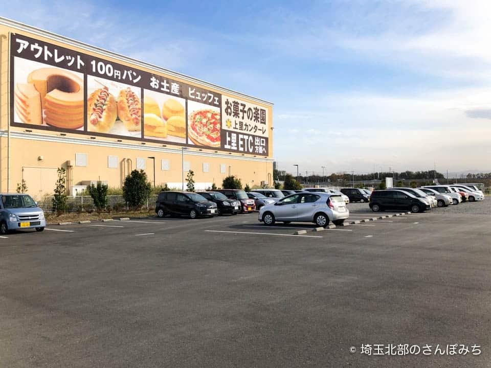 中央軒煎餅駐車場