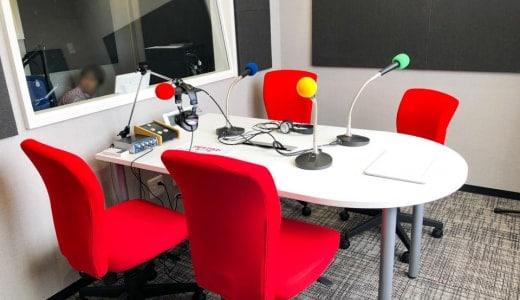 FMクマガヤが4月3日に開局予定!熊谷にコミュニティラジオが誕生