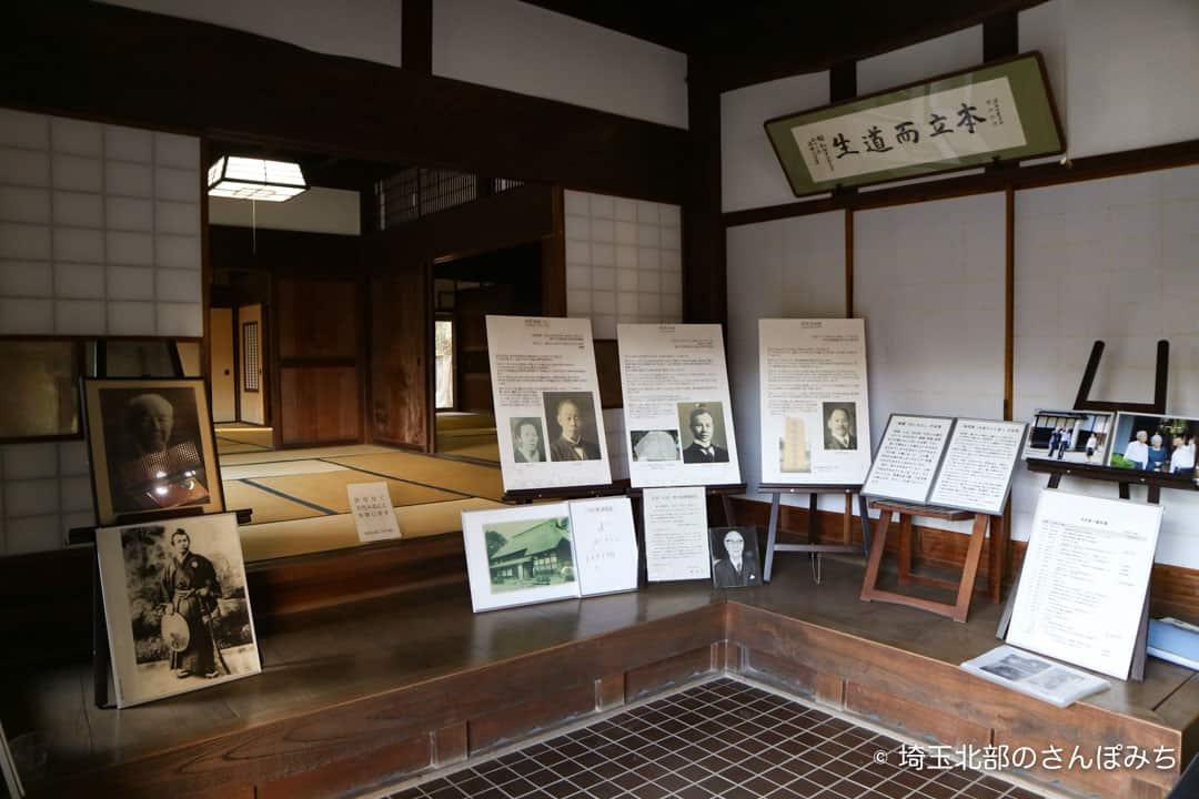 渋沢栄一中の家土間