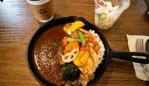 深谷の野菜を召しあがれ!道の駅はなぞの内「FARMY CAFE(ファーミーカフェ)〜Curry stand〜」