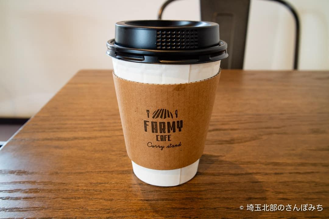 深谷・道の駅はなぞのfarmycafeのコーヒー