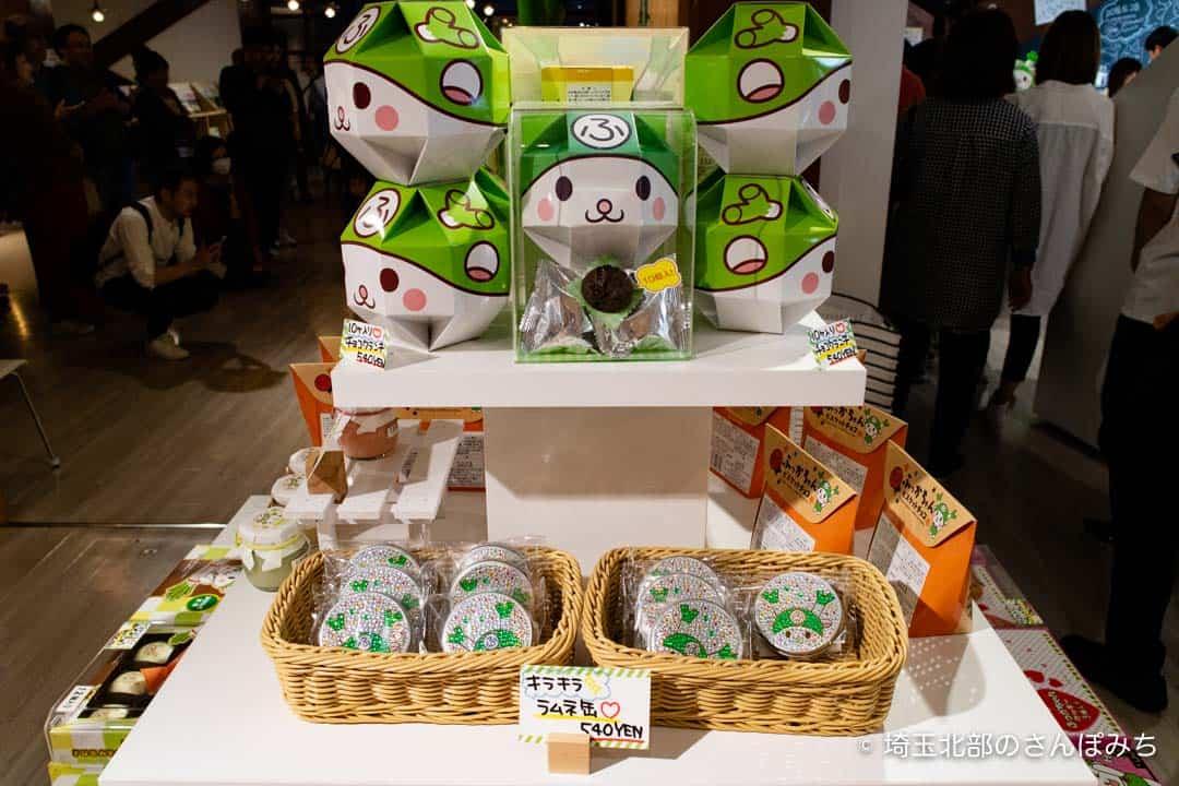 ふっかちゃんミュージアムお菓子