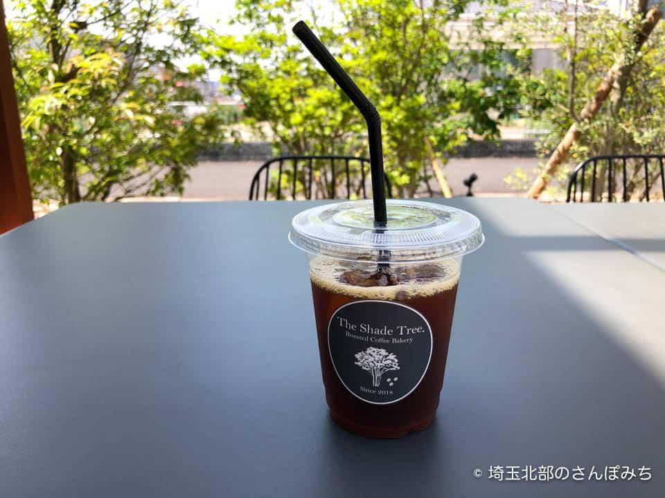 ザシェードツリーアイスコーヒー