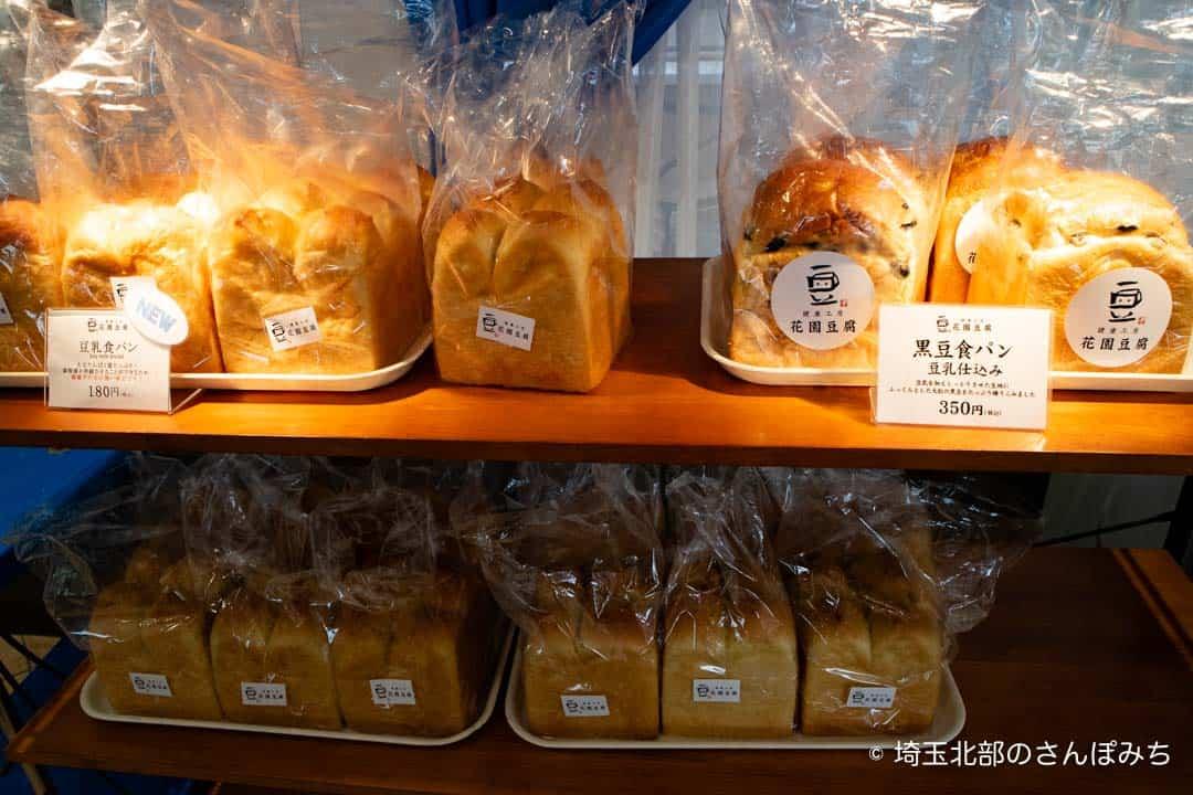 花園フォレスト花園豆腐のパン