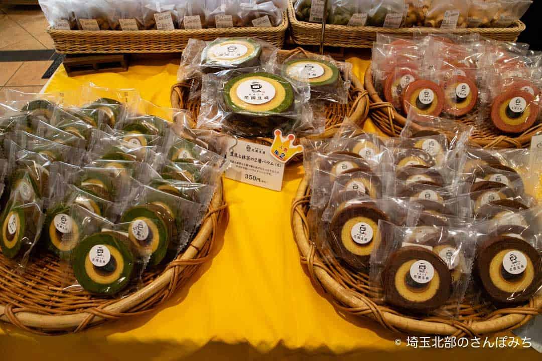 花園フォレスト花園豆腐のバウムクーヘン